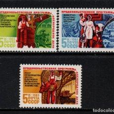 Sellos: RUSIA 5041/43** - AÑO 1983 - PROGRAMA ALIMENTARIO. Lote 207005851