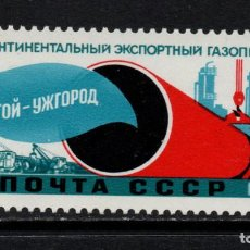 Sellos: RUSIA 5046** - AÑO 1983 - GASEODUCTO TRANSCONTINENTAL OURENGOI - OUJGOROD. Lote 207006130