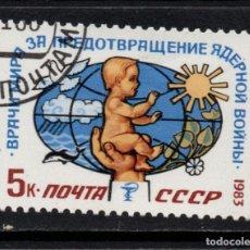 Sellos: RUSIA 5056 - AÑO 1983 - LA MEDICINA AL SERVICIO DE LA PAZ. Lote 207006268