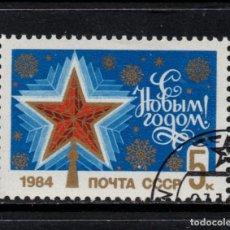 Sellos: RUSIA 5057 - AÑO 1983 - AÑO NUEVO. Lote 207006457