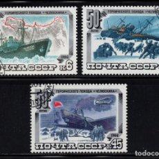 Sellos: RUSIA 5092/94 - AÑO 1984 - BARCOS - 50º ANIVERSARIO DE LA EXPEDICION ARTICA DEL TCHELIOUSKIN. Lote 207006698