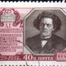 Selos: URSS -RUSIA 1954 YT 1728 MI 1747 PIANISTA Y COMPOSITOR RUSO ANTON G.RUBINSHTEIN.USADO. Lote 207751411