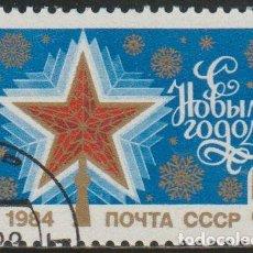 Sellos: RUSIA URSS 1983 SCOTT 5207 SELLO * NEW YEAR MOSCOW KREMLIN TOWER STAR MICHEL 5337 YVERT 5057 RUSSIA. Lote 210406302