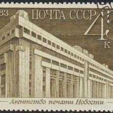 Sellos: RUSIA URSS 1983 SCOTT 5212 SELLO * EDIFICIO MOSCOW NOVOSTI PRESS AGENCY MICHEL 5342 YVERT 5062. Lote 210406472