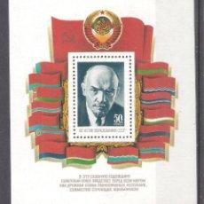 Sellos: RUSIA (URSS) H.B. Nº 157* 60 ANIVERSARIO DE LA FUNDACIÓN DE LA URSS. Lote 210419892
