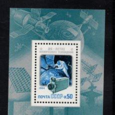 Sellos: RUSIA HB 175** - AÑO 1984 - CONQUISTA DEL ESPACIO - 25º ANIVERSARIO DE LA TELEVISIÓN ESPACIAL. Lote 221975761