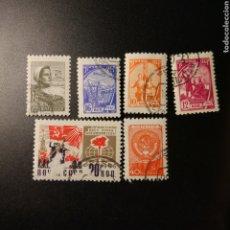 Sellos: SELLOS DE RUSIA DE LOS AÑOS 1950/1960. Lote 211946537