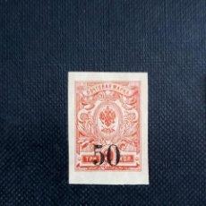 Sellos: SELLO DE RUSIA 1919, EMISIONES LOCALES DE RUSIA, CHELYABINSK. Lote 212505171