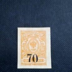 Sellos: SELLO DE RUSIA 1919, EMISIONES LOCALES DE RUSIA, CHELYABINSK. Lote 212506821