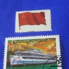 Sellos: URSS/RUSIA D1. Lote 212686468
