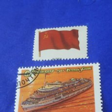 Sellos: URSS/RUSIA D2. Lote 212686591