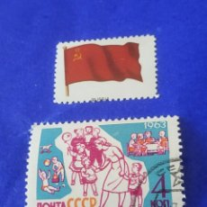 Sellos: URSS RUSIA E. Lote 212686696