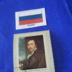 Sellos: URSS RUSIA G2. Lote 212687236