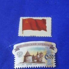 Sellos: URSS RUSIA O1. Lote 212691188