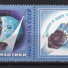 Timbres: UNIÓN SOVIÉTICA / RUSIA 1986 - DIA DE LA COSMONAÚTICA, YURI GAGARIN - SELLOS NUEVOS **. Lote 213157133