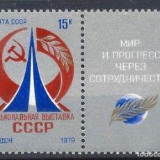 Timbres: UNIÓN SOVIÉTICA / RUSIA 1979 - EXPOSICIÓN SOVIÉTICA EN LONDRES, EN PAREJA - SELLOS NUEVOS **. Lote 213158580