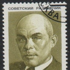 Timbres: RUSIA URSS 1990 SCOTT 5950 SELLO * INTELLIGENCE AGENTS PORTRAIT OF S.A. VAUPSHASOV MICHEL 6147. Lote 213261517