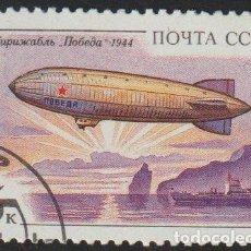 """Timbres: RUSIA URSS 1991 SCOTT 6015 SELLO * GLOBO AEROSTATICO ZEPPELIN """"POBEDA"""" MICHEL 6219 YVERT 5880 RUSSIA. Lote 213534922"""