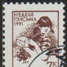 Timbres: RUSIA URSS 1991 SCOTT 6022 SELLO * INTERNATIONAL LETTER WRITING WEEK, GIRL WITH LETTER MICHEL 6224. Lote 213535010