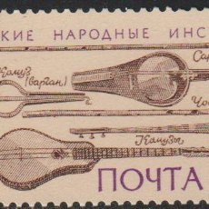 Timbres: RUSIA URSS 1991 SCOTT 6049 SELLO * INSTRUMENTOS MUSICALES KYRGYZ TRADITIONAL MUSICAL INSTRUMENTS. Lote 213535497