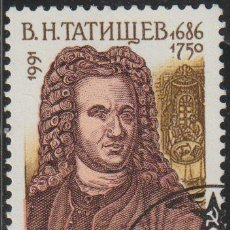 Timbres: RUSIA URSS 1991 SCOTT 6052 SELLO * RUSSIAN HISTORIANS V. N. TATISHCHEV MICHEL 6253 YVERT 5911 RUSSIA. Lote 213535845