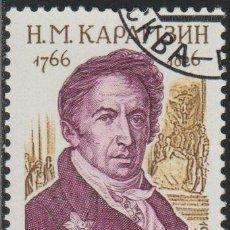 Timbres: RUSIA URSS 1991 SCOTT 6053 SELLO * RUSSIAN HISTORIANS N. M. KARAMZIN MICHEL 6254 YVERT 5912 RUSSIA. Lote 213535885