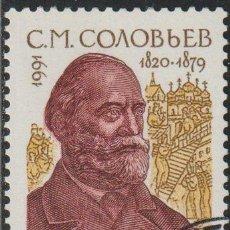 Timbres: RUSIA URSS 1991 SCOTT 6054 SELLO * RUSSIAN HISTORIANS S. M. SOLOVYOV MICHEL 6255 YVERT 5913 RUSSIA. Lote 213535932