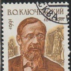 Timbres: RUSIA URSS 1991 SCOTT 6055 SELLO * RUSSIAN HISTORIANS V. O. KLYUCHEVSKY MICHEL 6256 YVERT 5914 USSR. Lote 213535966