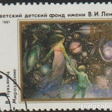 Timbres: RUSIA URSS 1991 SCOTT B181 SELLO * ART PAINTINGS LENIN SOVIET CHILDREN'S FUND SPACE BY V. LUKIANETS. Lote 213536266