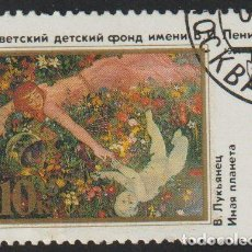 Timbres: RUSIA URSS 1991 SCOTT B182 SELLO * ART PAINTINGS THE OTHER PLANET DE V. LUKIANETS RUSSIA STAMPS USSR. Lote 213536313