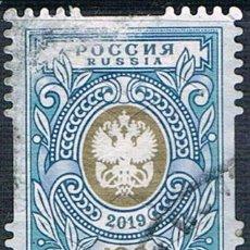 Sellos: RUSIA 2019 - MICHEL 2727 ( USADO ). Lote 213683195