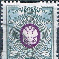 Sellos: RUSIA 2019 - MICHEL 2737 ( USADO ). Lote 213683690