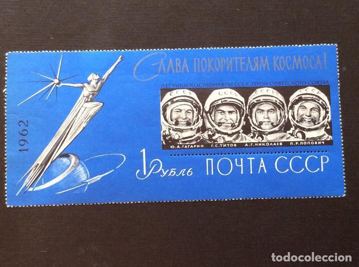 RUSIA Nº YVERT 2601*** AÑO 1962.ASTRONAUTAS SOVIETICOS (Sellos - Extranjero - Europa - Rusia)
