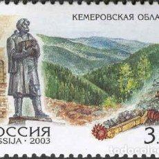 Sellos: RUSIA 2003 IVERT 6695/700 *** REGIONES RUSAS (VI) - PAISAJES Y MONUMENTOS. Lote 217832851