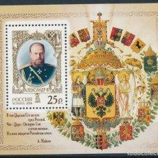 Sellos: RUSIA 2006 HB IVERT 288 *** HISTORIA DEL ESTADO RUSO - EMPERADOR ALEJANDRO III. Lote 217833852