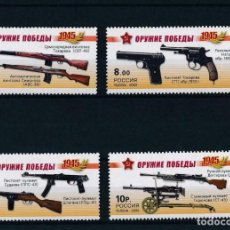 Sellos: RUSIA 2009 IVERT 7099/102 *** ARMAS DE FUEGO DE LA 2ª GUERRA MUNDIAL - PISTOLAS Y FUSILES. Lote 217834255