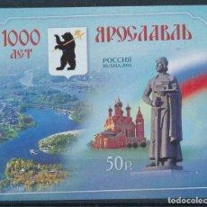 Sellos: RUSIA 2010 HB IVERT 334 *** MILENARIO DE LA CIUDAD DE YAROSLAVL - MONUMENTOS. Lote 217834587