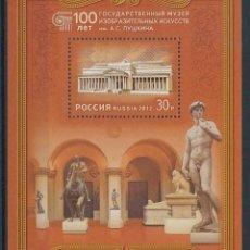 Sellos: RUSIA 2012 HB IVERT 355 *** CENTENARIO INAUGURACIÓN MUSEO BELLAS ARTES DE POUCHKINE - ARQUITECTURA. Lote 217834967
