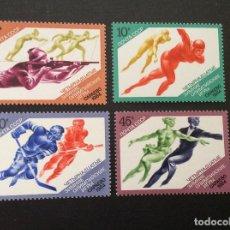 Sellos: RUSIA Nº YVERT 5071/4** AÑO 1984. JUEGOS OLIMPICOS INVIERNO,SARAJEVO. SERIE CON CHARNELA. Lote 218052366