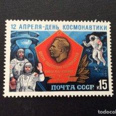 Sellos: RUSIA Nº YVERT 5197*** AÑO 1985. DIA DE LOS ASTRONAUTAS. Lote 218052721