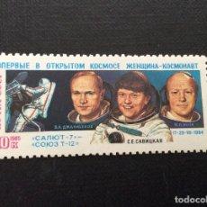 Sellos: RUSIA Nº YVERT 5237*** AÑO 1985. 1ª SALIDA AL ESPACIO DE UNA MUJER ASTRONAUTA. Lote 218160400