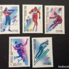 Sellos: RUSIA Nº YVERT 5474/8*** AÑO 1988. JUEGOS OLIMPICOS DE INVIERNO, EN CALGARY. Lote 218160593