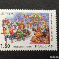 Sellos: RUSIA Nº YVERT 6342*** AÑO 1998. EUROPA. FESTIVALES Y FIESTAS NACIONALES. Lote 218160875
