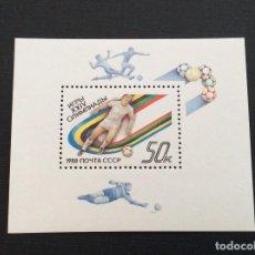 Sellos: RUSIA Nº YVERT HB 201*** AÑO 1988. JUEGOS OLIMPICOS DE VERANO, EN SEUL. FUTBOL. Lote 218161145
