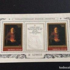 Sellos: RUSIA Nº YVERT HB 161*** AÑO 1983. PINTURA HOLANDESA EN MUSEO DE ERMITAGE. CUADRO DE REMBRANDT. Lote 218161315