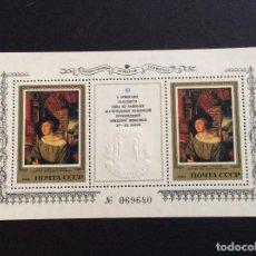 Sellos: RUSIA Nº YVERT HB 167*** AÑO 1983. PINTURA ALEMANA EN MUSEO DE ERMITAGE. CUADRO DE HANS HOLBEIN. Lote 218161381
