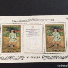 Sellos: RUSIA Nº YVERT HB 176*** AÑO 1984. PINTURA FRANCESA EN MUSEO DE ERMITAGE. CUADRO DE RENOIR. Lote 218161442