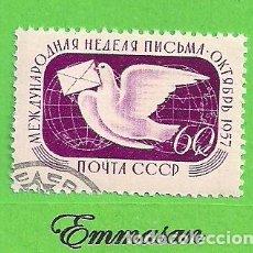 Sellos: RUSIA - URSS - MICHEL 1991 - YVERT 1970 - SEMANA INTERERNACIONAL DE LA CARTA ESCRITA. (1957).. Lote 218184026