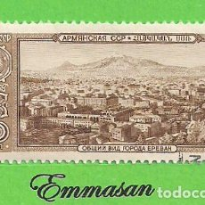 Sellos: RUSIA - URSS - MICHEL 2151 - YVERT 2128 - YEREVAN, ARMENIA. (1958). NUEVO MATASELLADO.. Lote 218188393