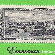 Sellos: RUSIA - URSS - MICHEL 2152 - YVERT 2129 - FRUNZE, KIRJIZISTÁN. (1958). NUEVO MATASELLADO.. Lote 218188881